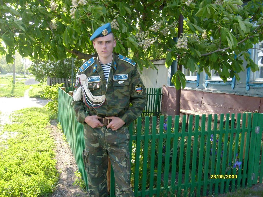 Знакомства В Г. Калининске Саратовской Области